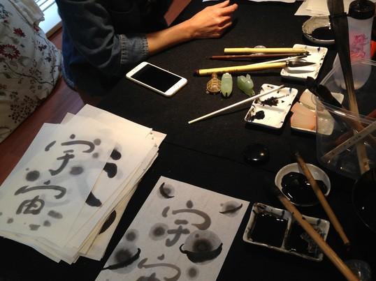 筆文字アート講座:アート書&雅印を作ろう!※雅印2つ‼の画像