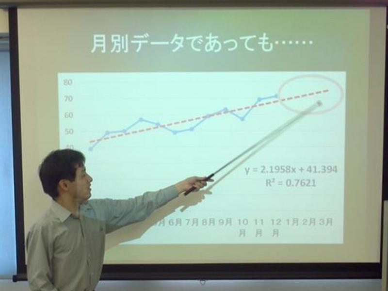 Excelでビジネスデータ活用の基本(4時間サイズ)の画像