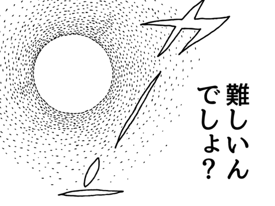 ⚑図解天国⚑私の描いた図って凄くわかりやすい!と叫びたくなる講座の画像