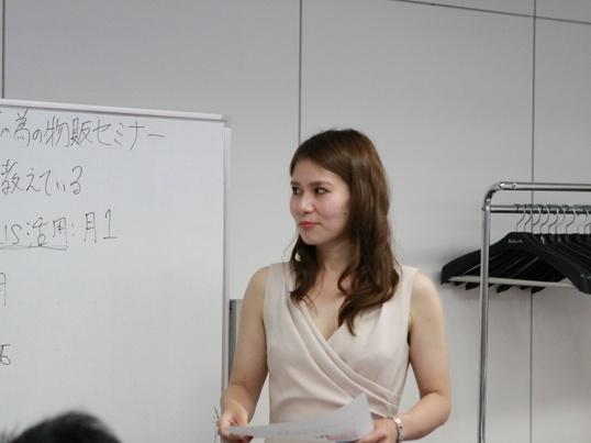 初心者の為の安定した副業・起業セミナーの画像