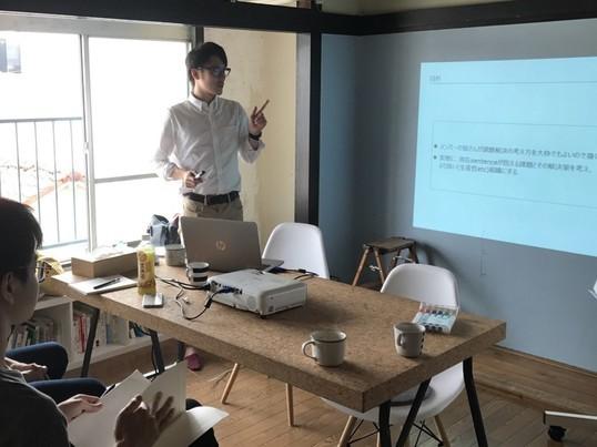 東大卒・外資系コンサルタントが教える仮説思考&ロジカルシンキングの画像