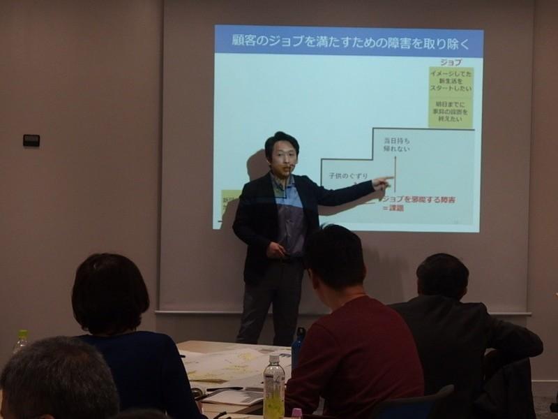 アイデアをビジネスに変えるビジネスモデルの作り方講座の画像