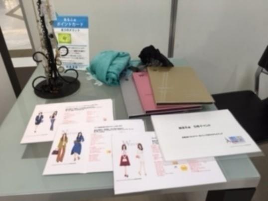 ファッション販売スタッフ向け 必ず役立つ骨格診断からの似合わせ術の画像