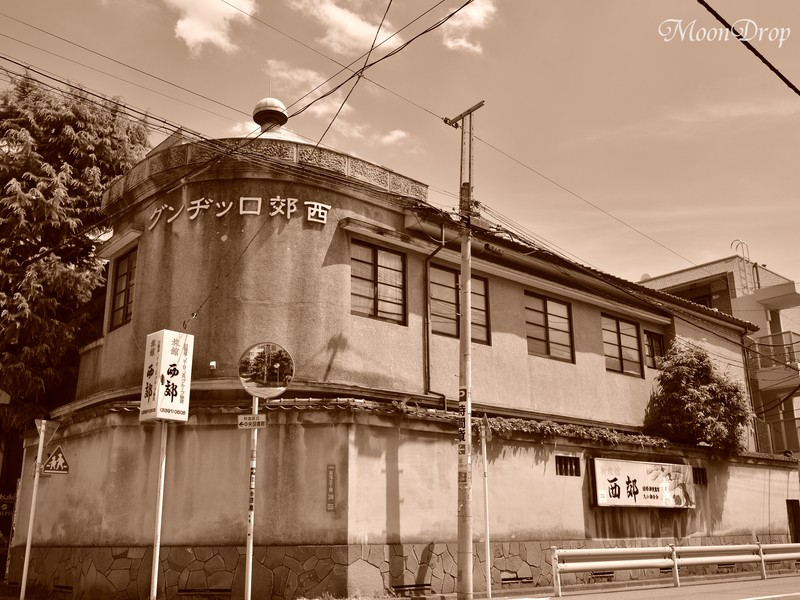 お写ん歩レッスン☆街スナップレトロな 荻窪を撮ろう!の画像