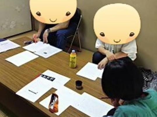 起業支援『アドラー心理学・人間関係再構築セミナーリーダー養成講座』の画像
