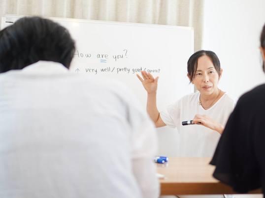 やわらかい表現、できますか?~基本動詞を使って英語を話す~の画像