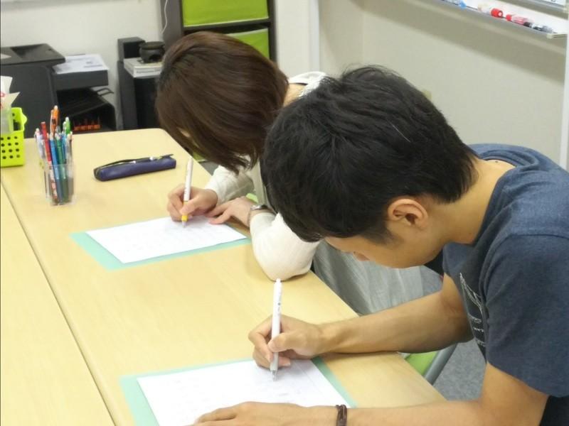 【初心者歓迎】苦手な名前がキレイに書けるボールペン字講座の画像