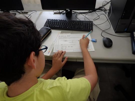 ヘボテック:はじめてのプログラミング教育の画像