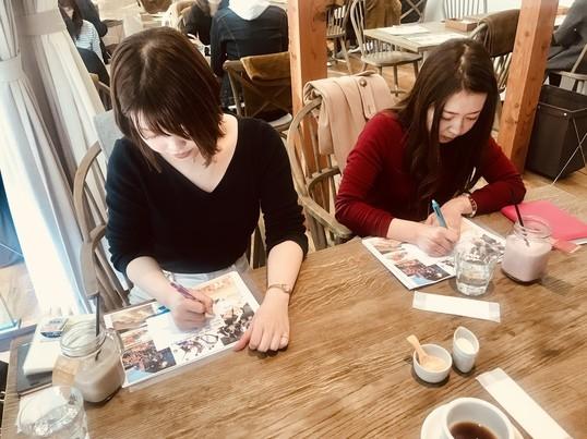 【9月、10月キャンペーン中】女子会みたいなお金の勉強会の画像