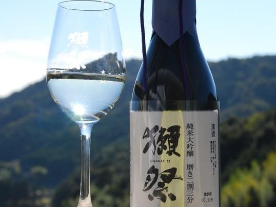 日本酒テイスティング&セオリー【獺祭】の画像