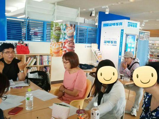 ゼロからスタート。三か月でクロオビ実力の中国語講座。の画像
