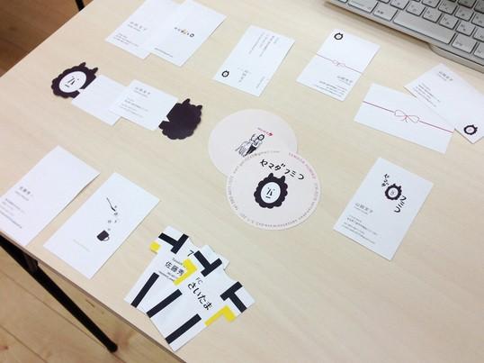 Illustrator の回(1日完結コース)の画像