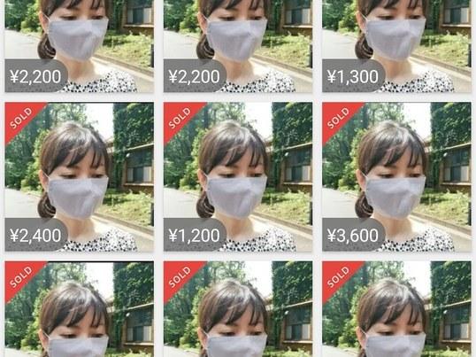 【オンライン講座】副業・すき間時間で月5万円ハンドメイドネット販売の画像