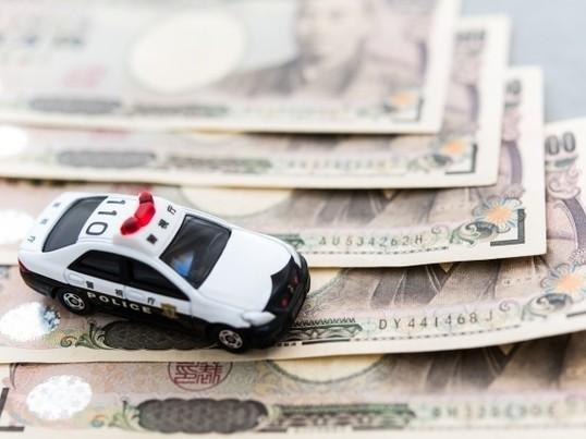 【お金の授業】海外銀行口座を持つメリットを知る1時間の画像