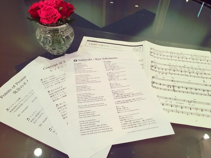 銀座で学ぶ「英語」×「音楽」レッスンの画像