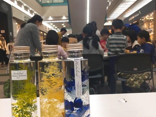 【ディプロマ発行】日本ハーバリウム協会認定講座体験レッスンの画像