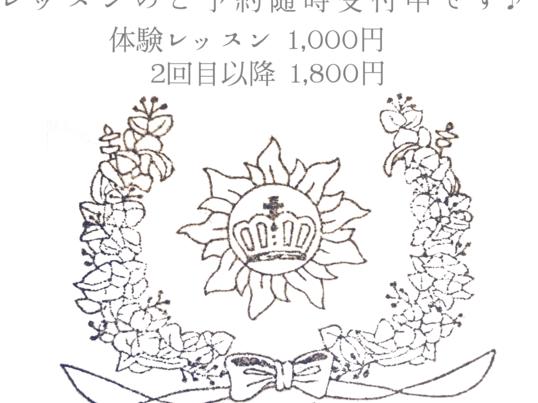 Detail1 5dc80d42 35de 447b 80d2 d20b846f619f