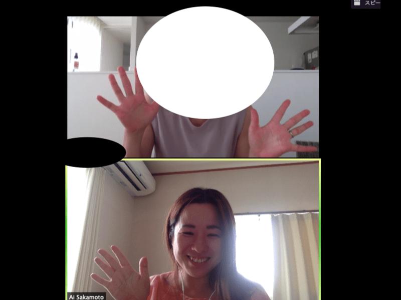 【キョウカラ使える】ペライチユーザーのためのペライチ活用講座の画像