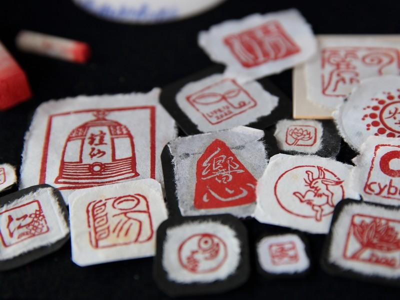 鎌倉の古民家でのんびり篆刻の画像
