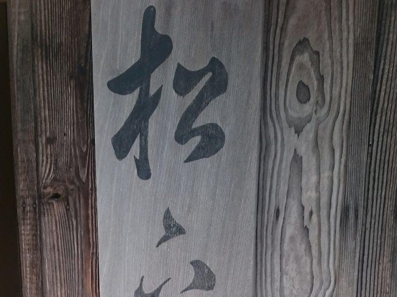3か月でセールス日本一にもなれる。ストレスなしの3ステップ講座の画像