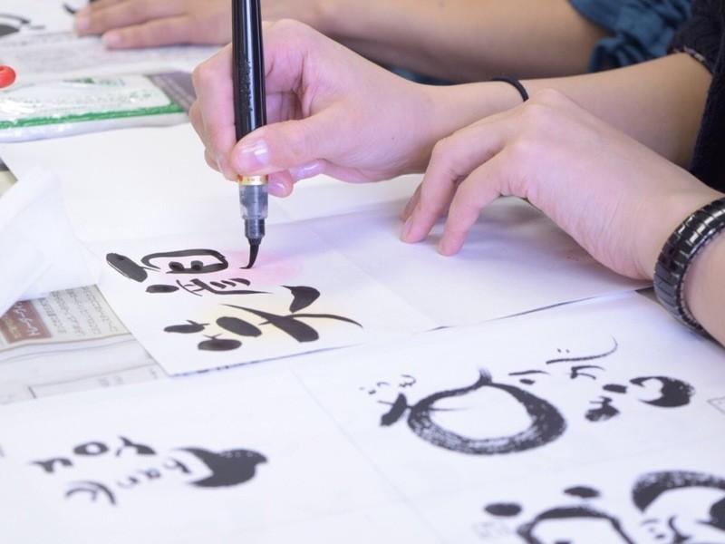 心がほっとする筆文字講座の画像