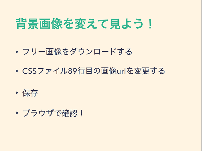 HTML,CSS入門  ポートフォリオサイトを作成しよう (神田)の画像