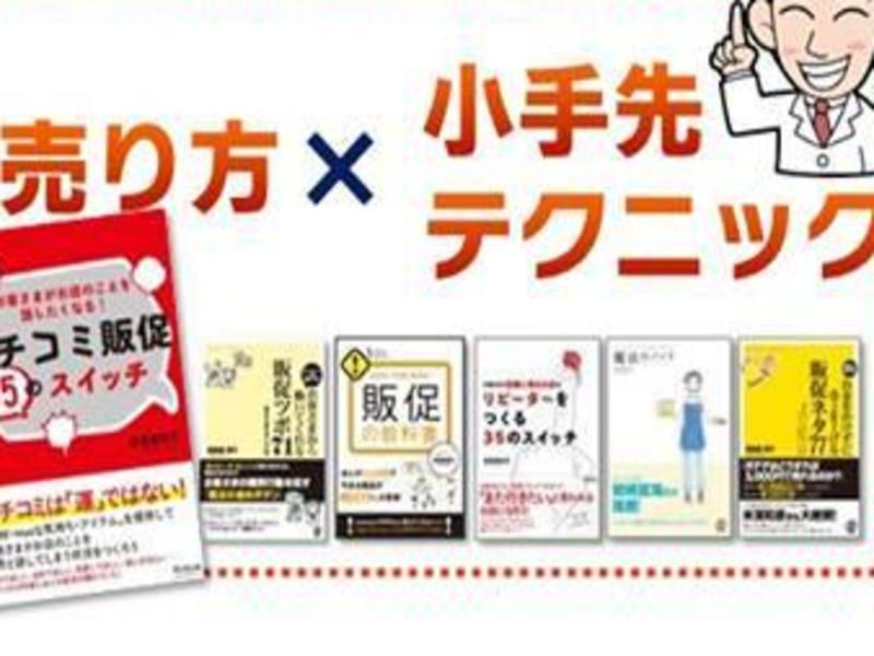 朝活シェカフェ 「真喜屋実行の〇〇を仕掛ける朝活10連発!」の画像