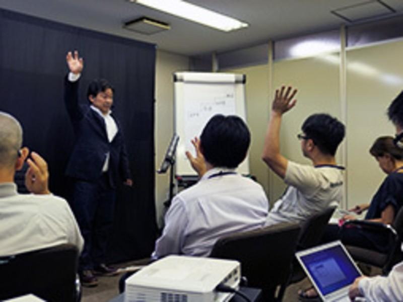 情報発信を成果に直結させたい経営者・担当者のための勉強会の画像