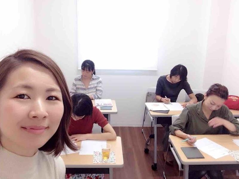 ホームオーガニックフェイシャリスト(HOF)養成講座!!の画像