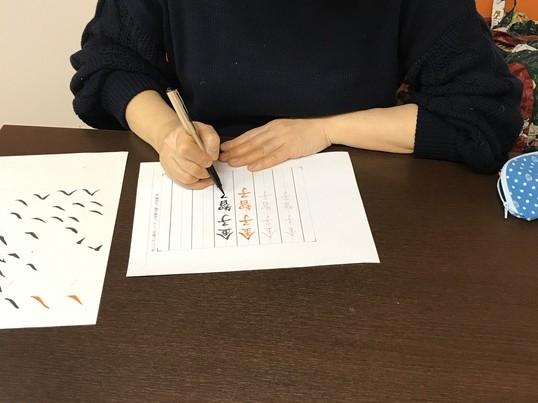 パーソナルで学ぶ美文字講座!まずは名前から上手に書いてみませんかの画像