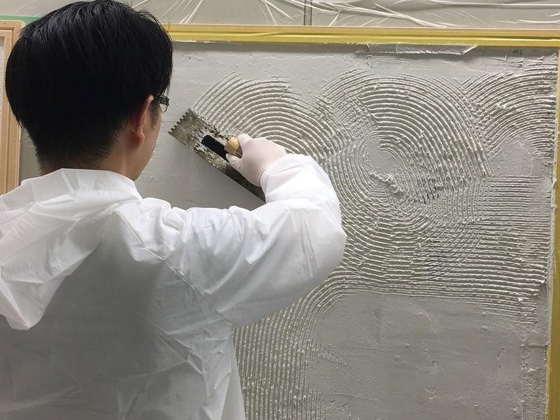 【開催終了】調湿・脱臭効果が嬉しい!珪藻土塗りワークショップの画像