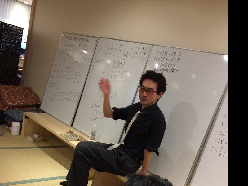 一日で学ぶ多変量解析の画像
