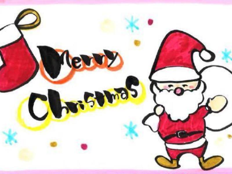 喜ばれること間違いなし!大切な人へ贈る「クリスマスカード」レッスンの画像