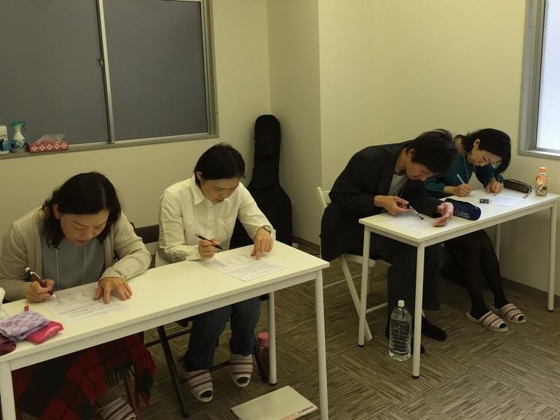 まだ日本ではあまり知られていない「NLP心理学」短期実践コースの画像