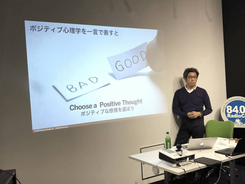 第3回 ポジティブチェンジカフェ 〜めざせ三日坊主卒業!〜の画像