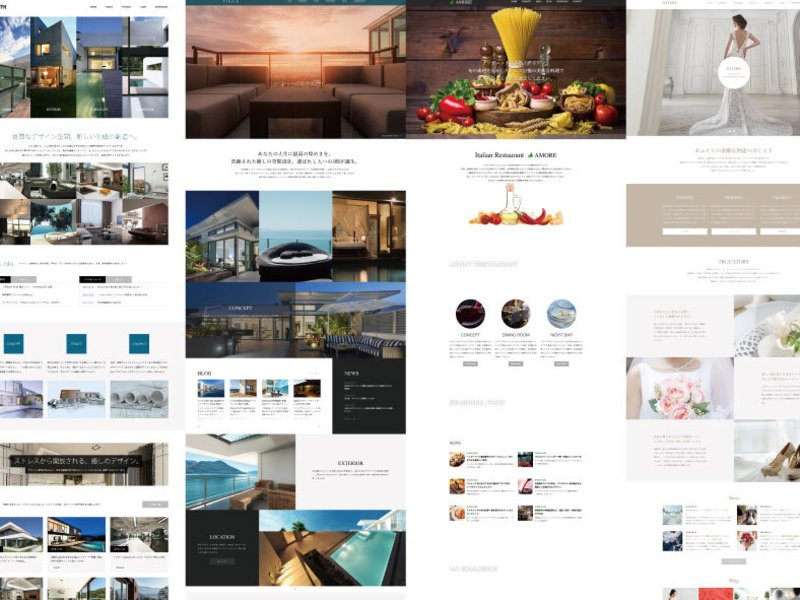 WordPressを使った小規模ホームページの作り方 全/4回+αの画像