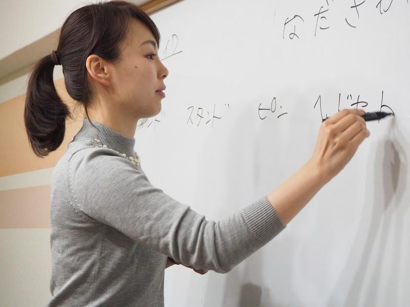 五戸美樹のトークレッスン フリートーク編〜実践する話し方教室〜の画像