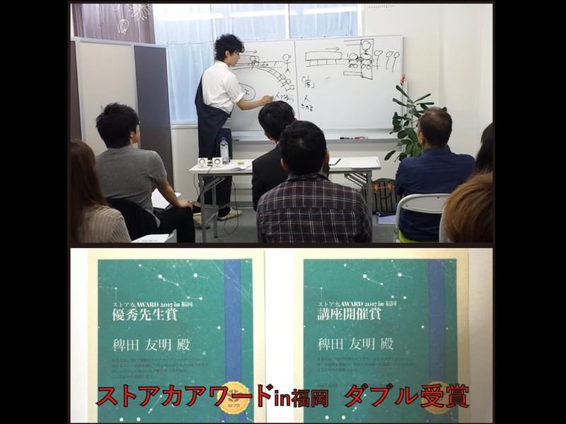 【名古屋】IQ148のメンサ会員が教える「理解力向上セミナー」の画像