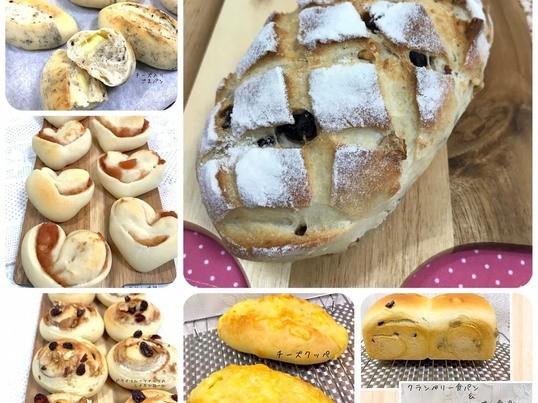 2種類作れるパン講座♪たっぷりお持ち帰りいただけます!の画像