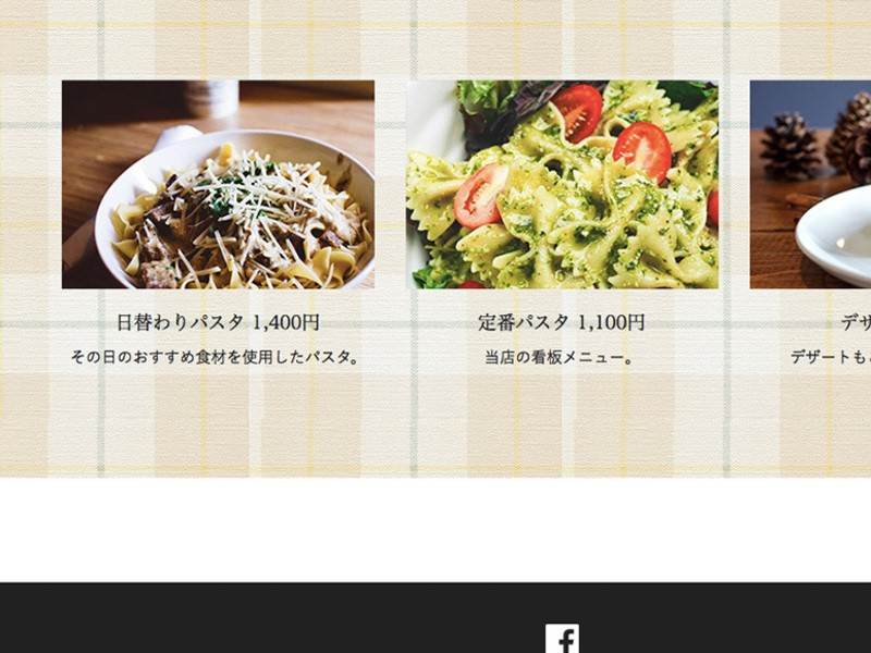 【初心者向け】作って覚えるホームページ HTML+CSS入門の画像