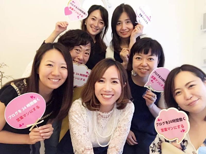 ブログを24時間働く営業マンにするセミナー☆ブログ集客講座の画像