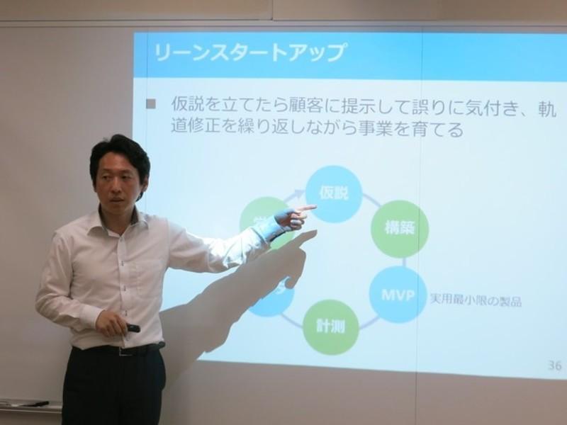 【朝活】はじめて学ぶビジネスモデルデザインの画像