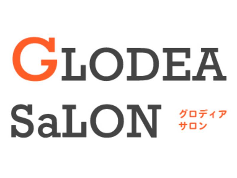演劇教育勉強会「GLODEA SALON」の画像