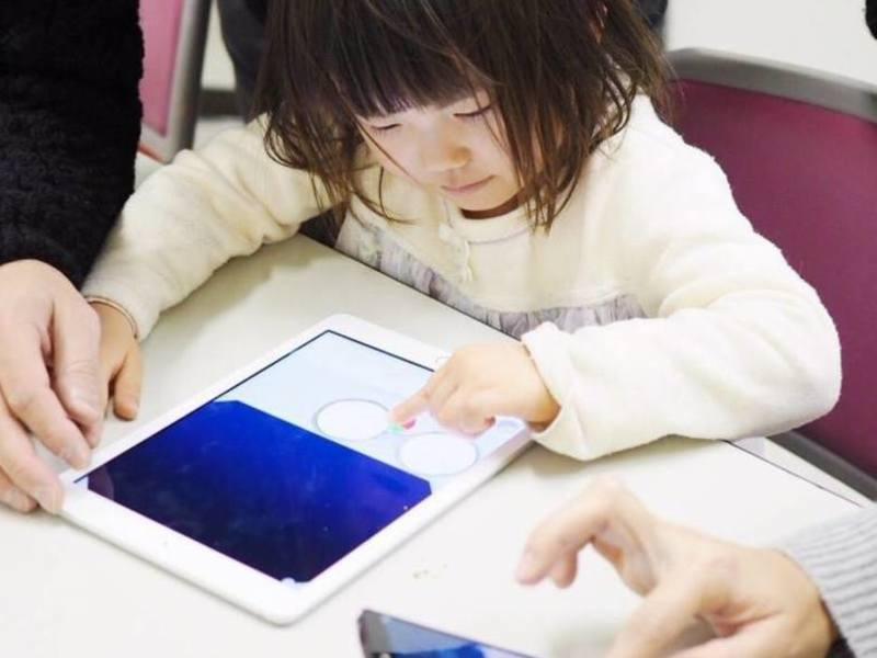 5歳からのプログラミング!ビスケットで遊ぼう(全6回)の画像