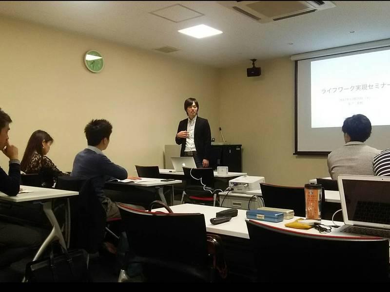 Webを集客に有効活用するための勉強会の画像
