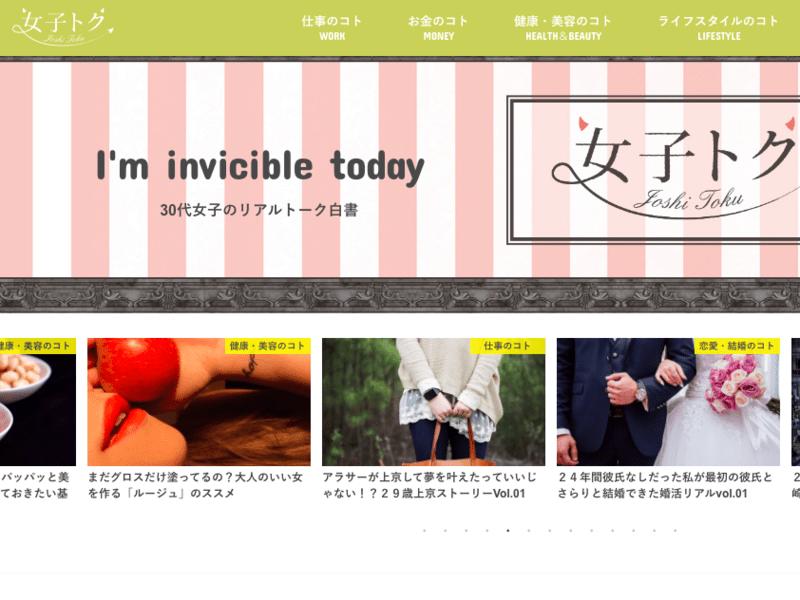 【大阪】現役メディア編集長が教える心を動かすコピーライティング講座の画像