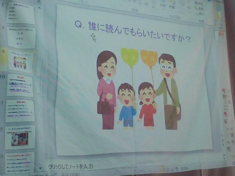 【福岡】物語を書いてみよう!の画像