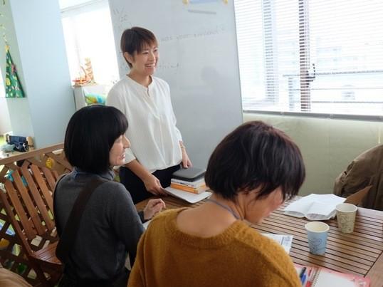 別室託児付き☆ママのための英会話初級クラス@川越駅徒歩4分の画像