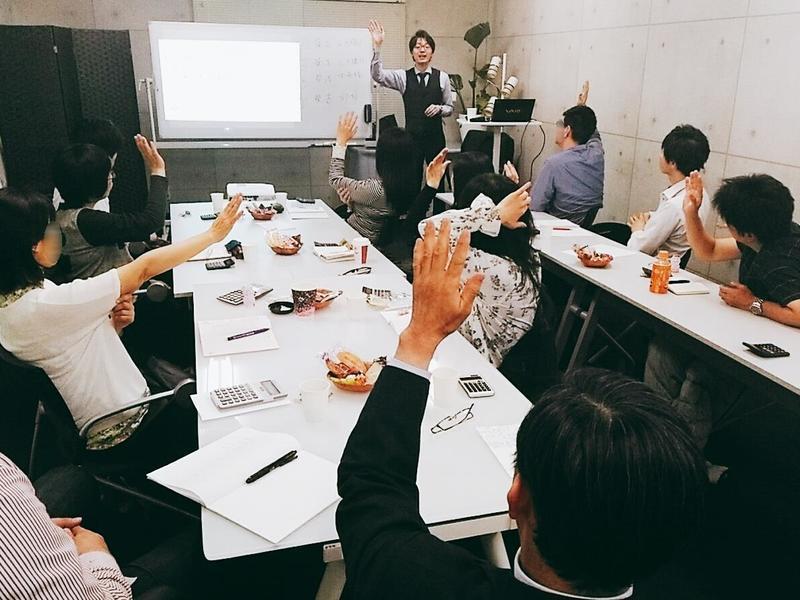 【スイーツ付き】不動産会社選びも学べる!初心者向け不動産投資勉強会の画像