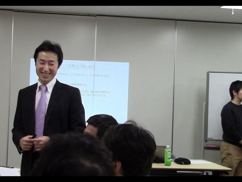 【入門】緊張・あがり症とうまく付き合うためのプレゼン講座の画像